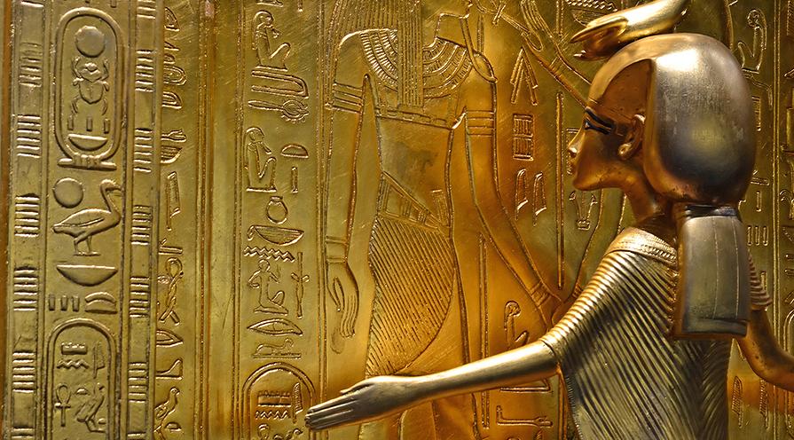 Resetips till Tutankhamunutställningen
